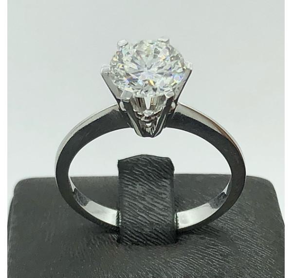 Solitario de oro blanco con diamante  1,87cts