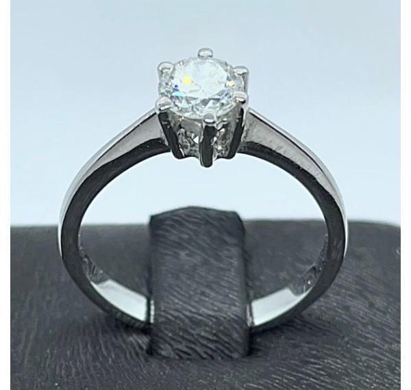 Solitario de oro blanco con diamante 0,50cts